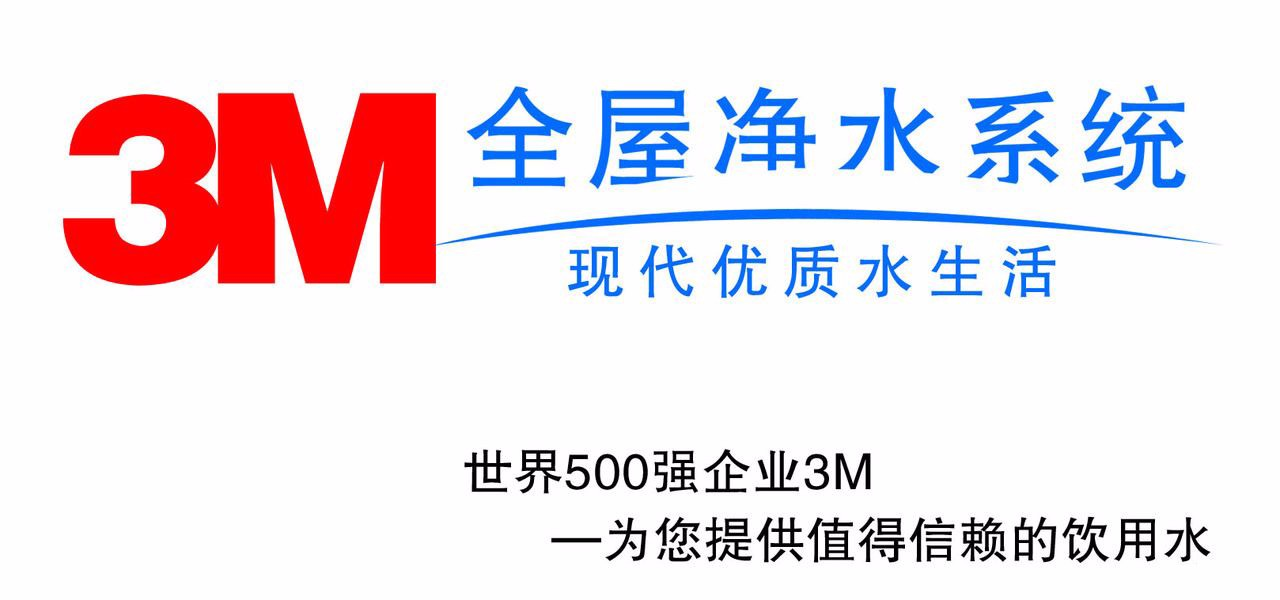 3M净水器
